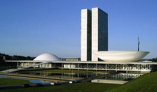 The Palácio do Congresso building