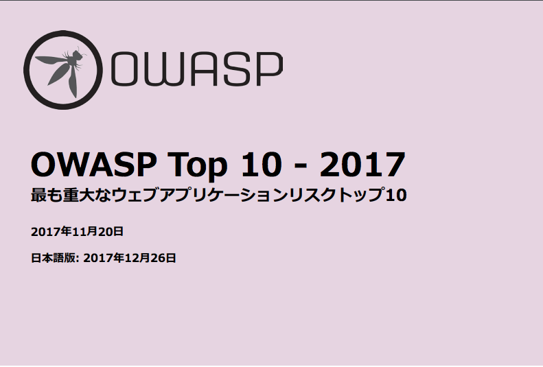 OWASP TOP 10 JA Cover Page.png